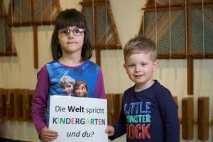 Kampagne: Die Welt spricht Kindergarten